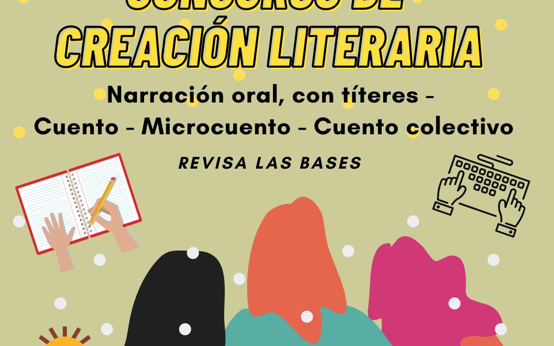 Concurso de creación literaria 2021